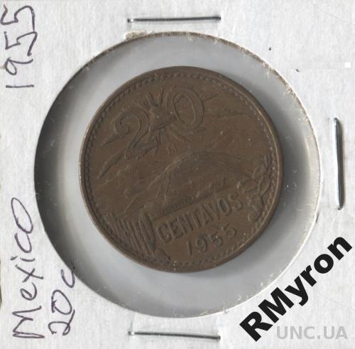 Мексика (1955) - 20 центов - СОСТОЯНИЕ!!!