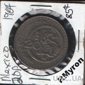 Мексика (1982) - 20 песо - СОСТОЯНИЕ!!!