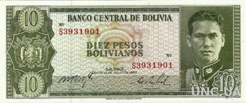 Боливия, 10 песо, 1962 г. UNC
