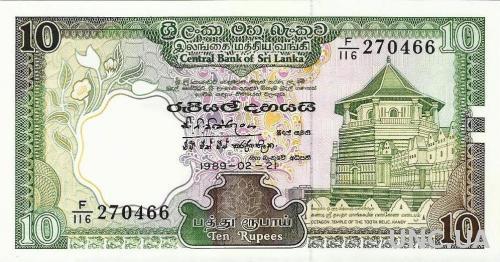 Шри-Ланка, 10 рупий, 1989 г. UNC