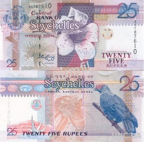 25 рупий 1998 года Сейшелы