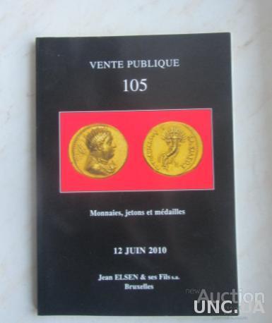 Аукцыонный каталог (1)