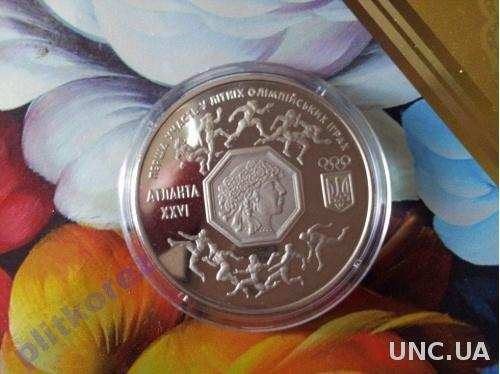 11 Перша участь у літніх олімпійських іграх 1996 монета 200000 крб
