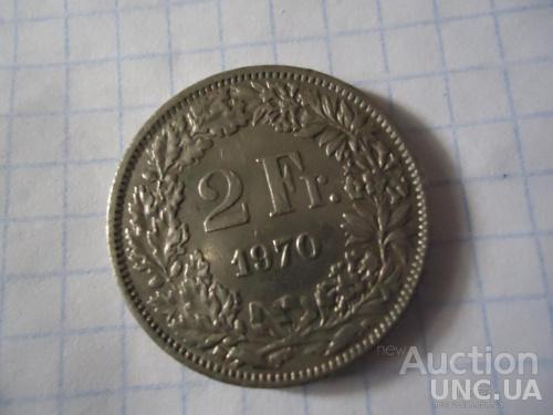2 Fr. Франка Швейцария Helvetia 1970 Швейцарських монета два Швейцарских франки