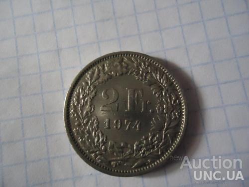 2 Fr. Франка Швейцария Helvetia 1974 Швейцарських монета два Швейцарских франки