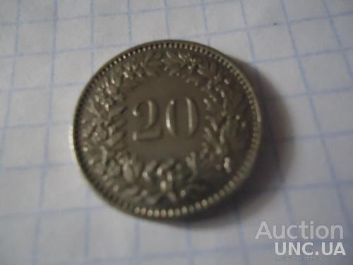 20 рапенів Швейцария Helvetia 1969 Швейцарський монета Швейцарских раппенов