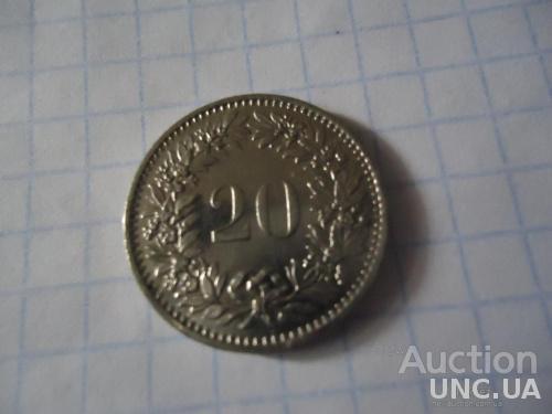 20 рапенів Швейцария Helvetia 1978 Швейцарський монета Швейцарских раппенов