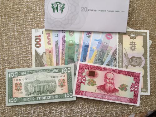 Набір банкнот України до 20-річчя грошової раформи 2016 від 1-100 гривень набор купюр конверт альбом