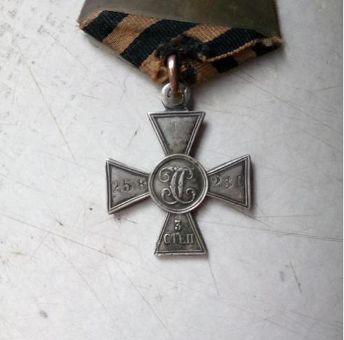 Георгиевский крест 3 степени №258230