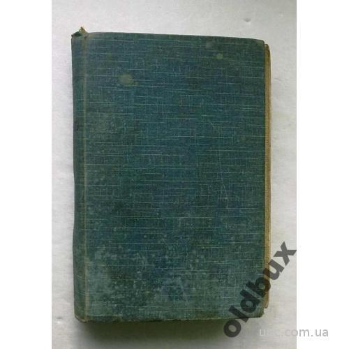 Аполлон.1913 г.