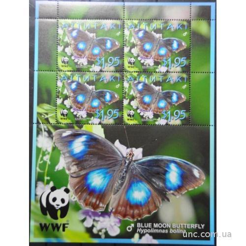 Аитутаки 2008  WWF Бабочки
