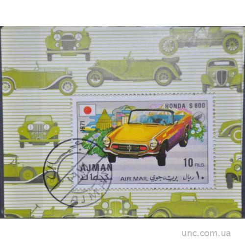 Ajman Honda S 800 1971 Блок