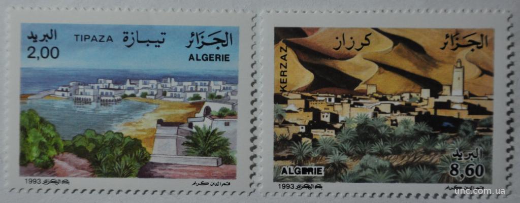 Алжир 1993