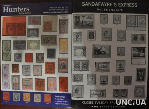 Аукционные каталоги Sandafayres апрель 2018