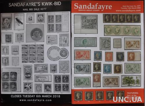 Аукционные каталоги Sandafayres март 2018