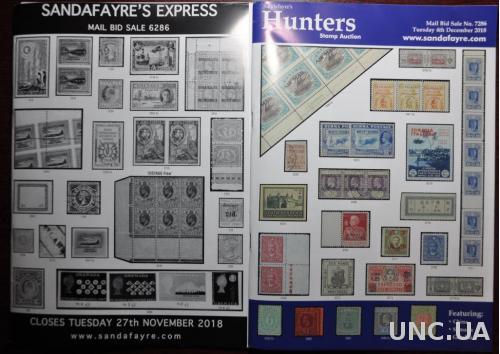Аукционные каталоги Sandafayres ноябрь декабрь 2018