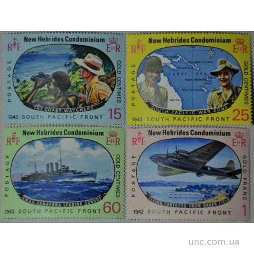 Британские колонии Новые Гибриды Военный флот Авиация