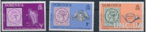 Доминика Первая марка 1974