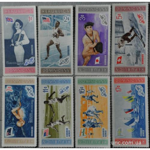 Доминикана Спорт 1958