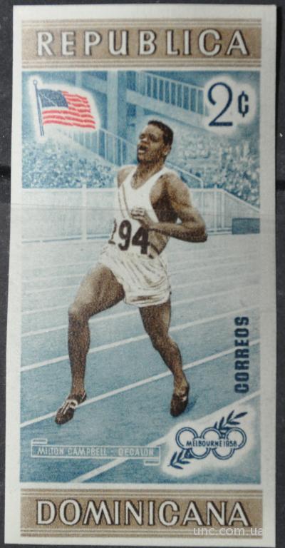 Доминикана Спорт Бег 1958