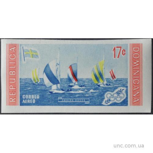 Доминикана Спорт Яхтинг 1958