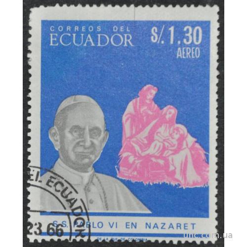Эквадор Папа Римский 1966