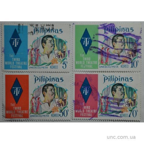 Филиппины Театр