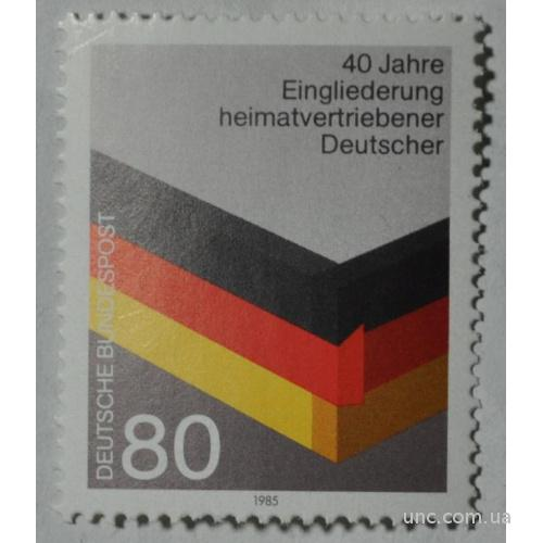 ФРГ Флаг 1985