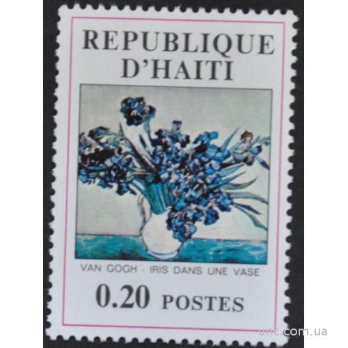 Гаити Ван Гог Флора Цветы