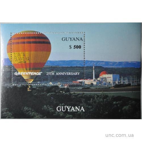 Гайана Гринпис Воздушный Шар Транспорт Блок