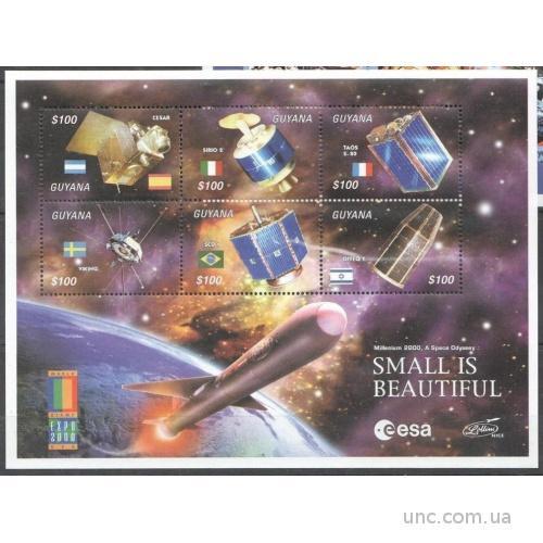 Гайяна Космос 2000