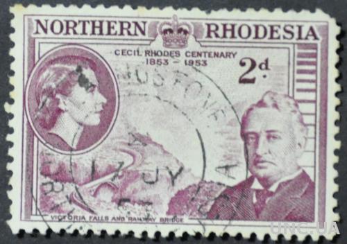 Колонии Северная Родезия Сесиль Родс 1953