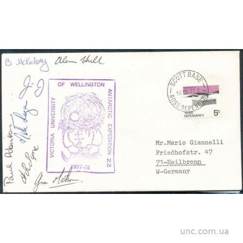 Конверт Новая Зеландия Росс Полюс Антарктика 1977 Автографы членов экспедиции