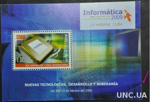 Куба Информатика 2009