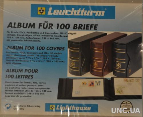 Leuchtturm Альбом FDC2SETR с футляром для 100 КПД 195х130мм