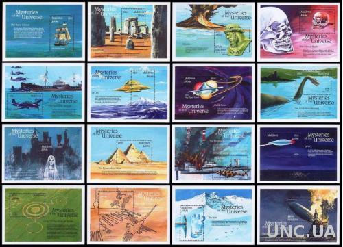 Мальдивы Тайны Вселенной 1992