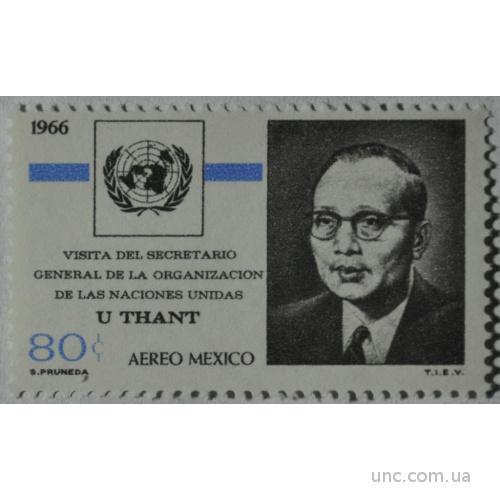 Мексика ООН 1966