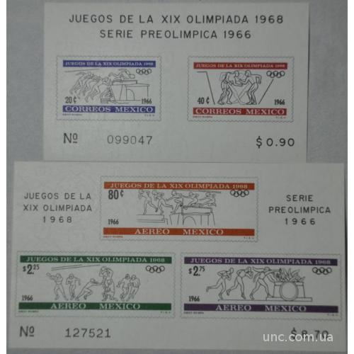 Мексика Спорт Олимпиада 1966