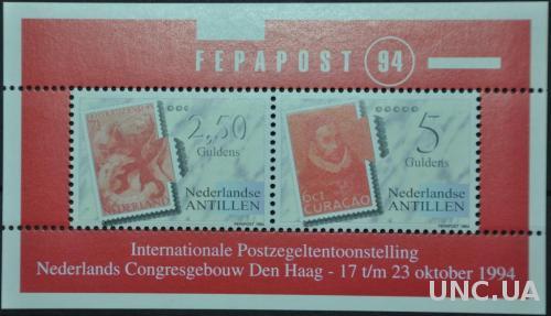 Нидерландские Антильские острова Филвыставка 1994