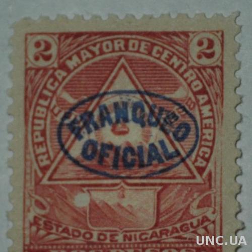 Никарагуа 1898