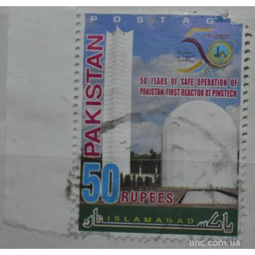 Пакистан Ядерный Реактор !!! С 1 ГРН !!!