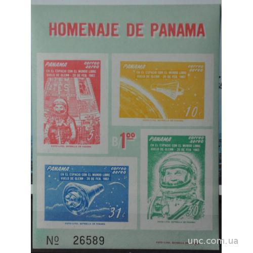Панама Космос 1962