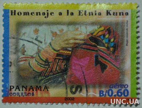 Панама Одежда 2002