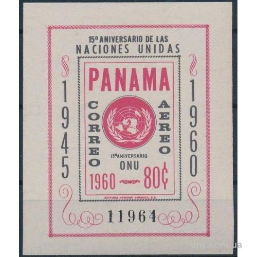 Панама ООН 1960
