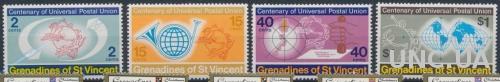 Сент Винсент и Гренадины Почтовый союз 1974
