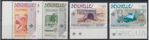 Сейшелы Бонистика Деньги 1980