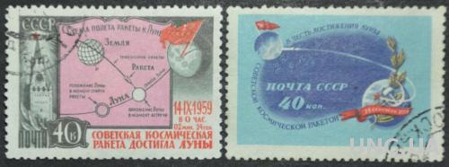 СССР Луна-2 Космос 1959