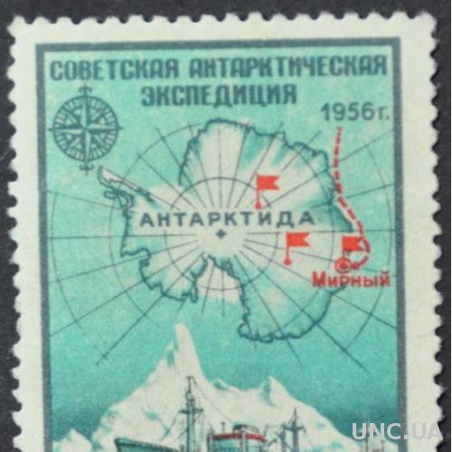 СССР Советская экспедиция Антарктида 1956
