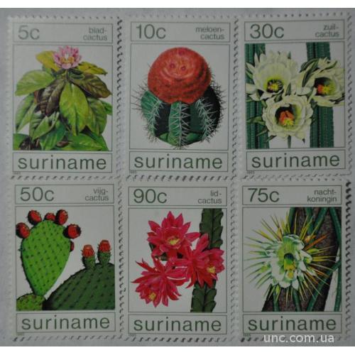 Суринам Флора Цветы 1985