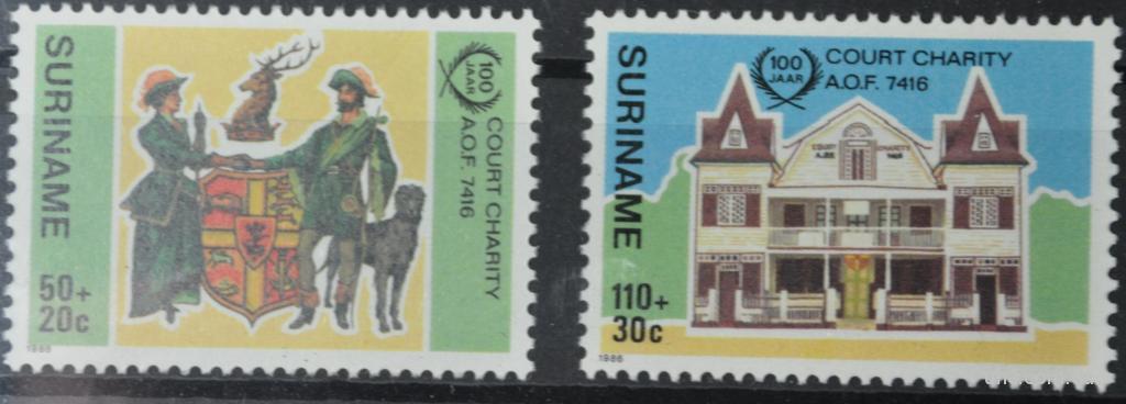 Суринам Геральдика Архитектура 1986